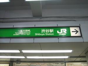 Stasiun JR Shibuya