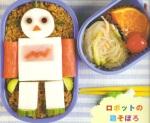 29. Robot